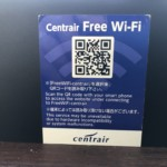 centrair_free_wifi